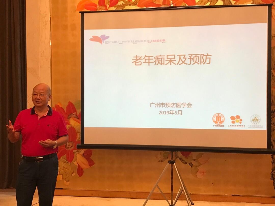 王鸣4第六届公益创投项目.jpg