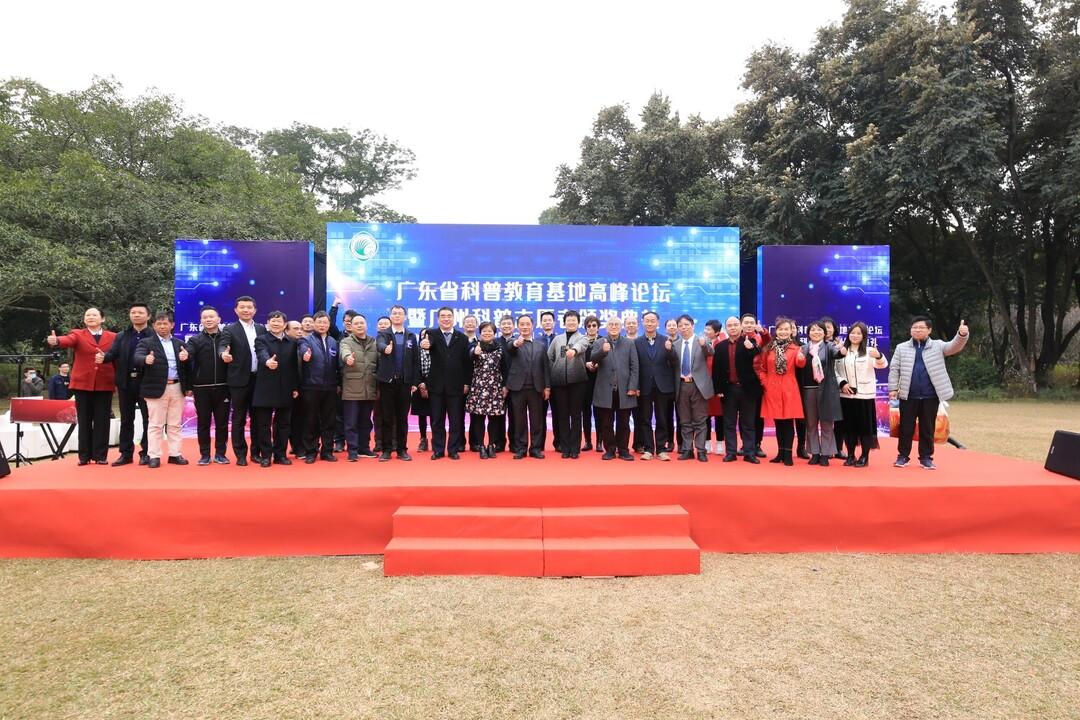 华南植物园1.JPG