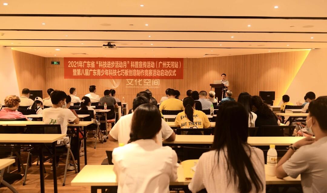 微信图片_20210806201136.jpg