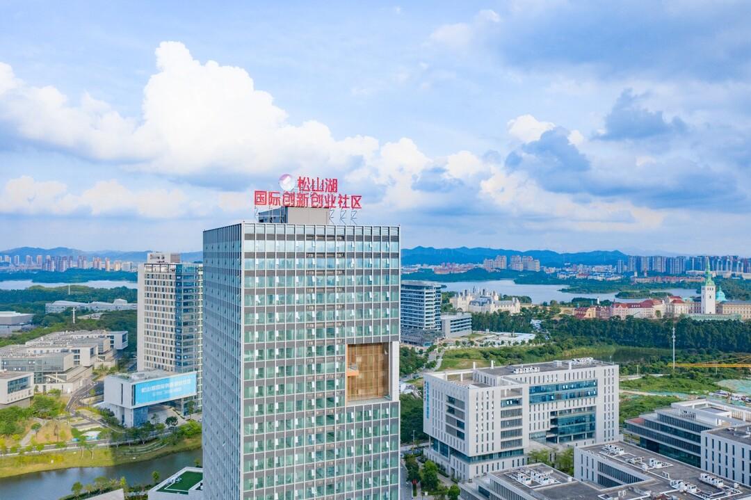 松山湖国际创新创业社区。松山湖供图【第三小标题第二张】.jpg