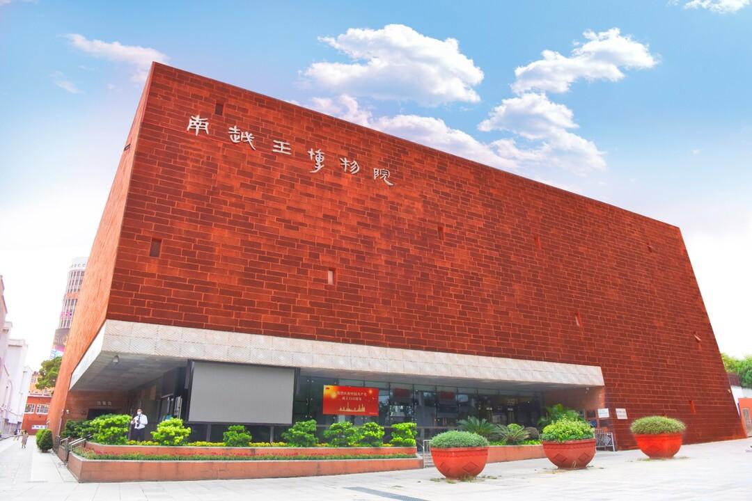 南越王博物院王宫展区.jpg
